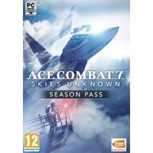 ACE COMBAT 7: SKIES UNKNOWN - Season Pass Steam -- RU