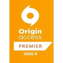 EA Origin Access Premier 3000 RUB RU Origin key -- RU