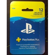 Playstation PLUS UKRAINE 12 MONTHS SUBION (UA)PSN