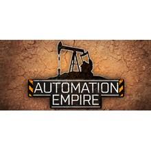 Automation Empire - Steam Access OFFLINE