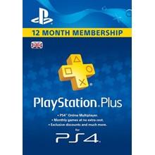 Playstation PLUS (PSN PLUS) 12 MONTHS (UK) + DISCOUNTS