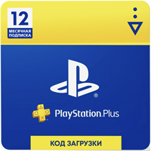 🔥PlayStation Plus Subscription - 365 DAYS |RUSSIA ONLY
