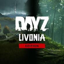 Dayz Livonia Edition key XBOX ONE 🔑🤟👍🔥✅