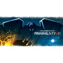 Planetary Annihilation [Steam Gift/RU+CIS]