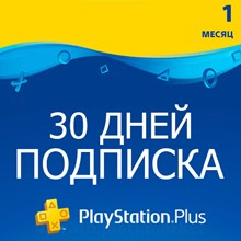 ★ 30 days    Subion PlayStation Network RUS PSN
