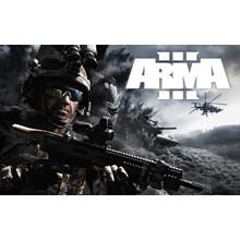 ✅ ARMA 3 (STEAM) (Region freе)