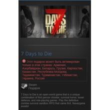 7 Days to Die (Steam Gift RU/CIS)