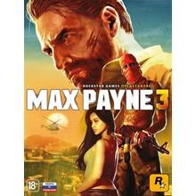 🎯 Max Payne 3 (STEAM) (Region free) + BONUS