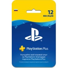 Sony PlayStation Plus 12 Months Subscription