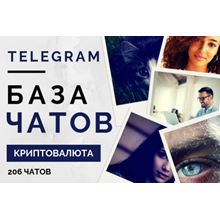 Cryptocurrency-based Telegram chat database - 206 chats