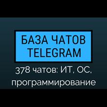 Telegram chats | IT, OS, programming - 378 chats