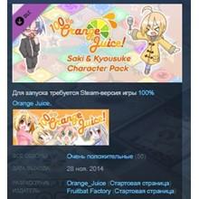 100% Orange Juice Saki & Kyousuke Character Pack STEAM
