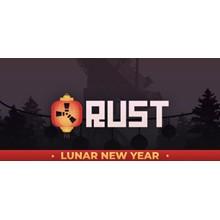 Rust | Steam Russia