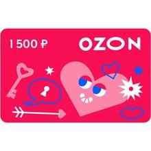 Ozon.ru Electronic gift certificate (1500 RUB.)