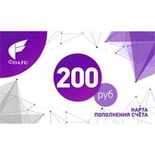 PHOENIX RECHARGE CARD - 200 RUB