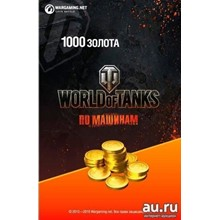 Bonus Code - 1000 Game Gold World of Tanks | Wot