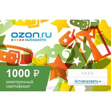 Ozon.ru Electronic gift certificate (1000 RUB.)