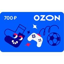Ozon.ru Electronic gift certificate (700 RUB.)