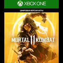 MORTAL KOMBAT 11 | XBOX One | Numeric Code / KEY