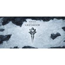 The Elder Scrolls Online: Greymoor Upgrade ✅Region Free