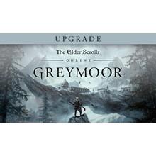🔴 TESO: Greymoor Upgrade🔴(STEAM KEY)+GIFT