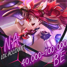 NA ⚜️ 30 LVL & 50.000 BE • PayPal • League of Legends