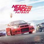 NEED FOR SPEED Payback | XBOX One | Code / KEY