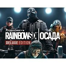 Tom Clancy´s Rainbow Six Siege Deluxe Ed. (Uplay KEY)