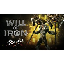 Blade and Soul: Will of Iron Archangel Pack Region free