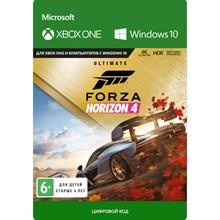 FORZA HORIZON 4 Ult ALL DLC FH3 FM7-AUTOACTIVATION