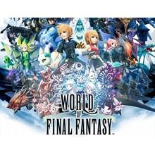 World of Final Fantasy (Steam KEY) + GIFT