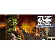 Stubbs the Zombie in Rebel Without a Pulse + Mail