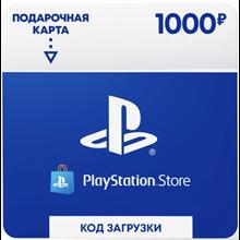 🔥 PAYMENT CARD 1000 RUB PLAYSTATION NETWORK PSN [RU]