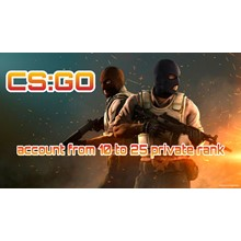 CS:GO account 🔥 from 10 to 20 private rank ✅