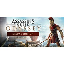 Assassins Creed Odyssey - Deluxe Edition (UPLAY KEY)
