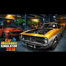 🔧🚗 Car Mechanic Simulator 2018 -STEAM (GLOBAL)