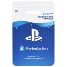 PS Store Ukraine: Wallet replenishment for 2000UAH