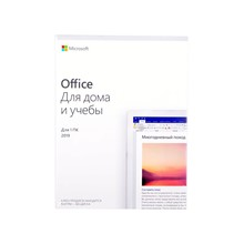 OFFICE 2019 HOME & STUDENT 1PC UNLIMITED REGION FREE