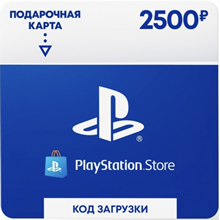 🔥 PAYMENT CARD 2500 RUB PLAYSTATION NETWORK PSN [RU]