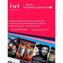 Ivi.ru asset acc for 1 mont