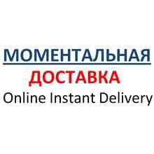 Original gift card Battle.net 1000 rub (RUS)