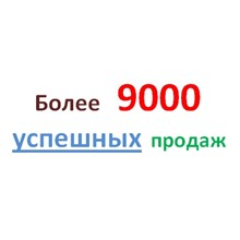 Original gift card Battle.net 1500 rub (RUS)