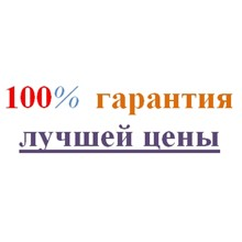 Original gift card Battle.net 2000 rub (RUS) (1×2000)