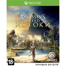 Assassin´s Creed Origins Xbox One key 🔑