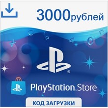 🔵 Payment card PSN 3000 rubles PlayStation Network RU