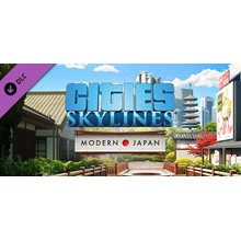 CITIES: SKYLINES - MODERN JAPAN ✅STEAM + BONUS