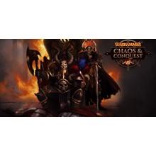 Chaos & Conquest Skullhunter Warlord Starter Bundle key