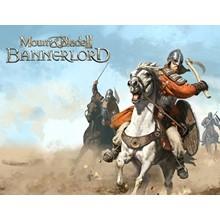 Mount & Blade II: Bannerlord (Steam KEY) + GIFT