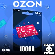 💵 OZON.RU GIFT CERTIFICATE 10000 RUB ON OZON BALANCE