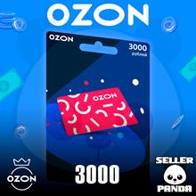 💵 OZON.RU GIFT CERTIFICATE 3000 RUB ON OZON BALANCE
